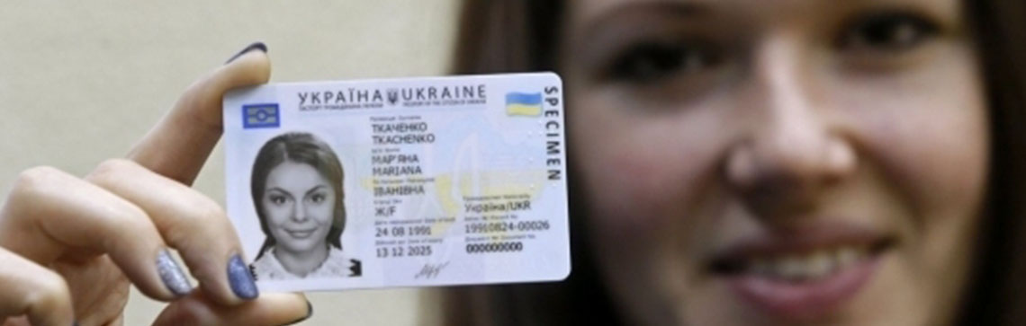 Реформ Пакет Business id-card Passport New End For Ukrainians Реанімаційний What Corrupted An To Prevents The Obtaining Experts Call – A From Putting