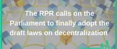 РПР закликає парламент нарешті прийняти децентралізаційні законопроекти (1)