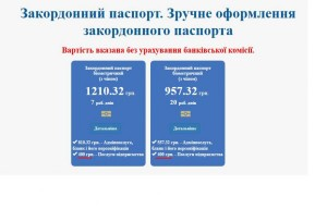 06b26-passport