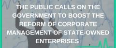 Громадськість закликає Уряд прискорити реформу корпоративного управління держпідприємств