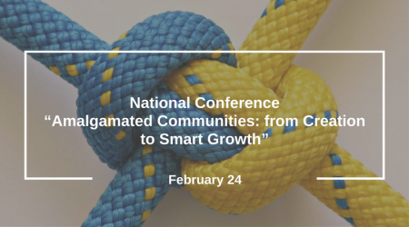 "National Conference""Amalgamated Communities- from Creation to Smart Growth"""