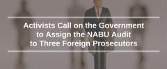 Прес-брифінг--Кандидати від громадськості на посаду Аудитора НАБУ- (1)