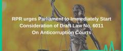 РПР закликає парламент терміново почати розгляд законопроекту №6011 -Про антикорупційні суди-