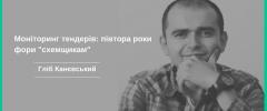 Справа голови Одеської облради- рішення судді нівелює місію антикорупційного закону (1)