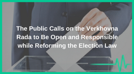 The Public Calls on the Verkhovna Rada to Be Open and Responsible while Reforming the Election Law