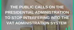 Громадськість закликає Адміністрацію Президента утриматись від втручання у систему адміністрування ПДВ (1)
