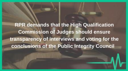 РПР вимагає від Вищої кваліфікаційної комісії суддів забезпечити прозорість співбесід та голосування щодо висновків Громадської ради доброчесності (3)