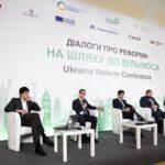 Захистити здобутки, триматися курсу. Експерти обговорили реформи економіки, захисту довкілля й енергетики